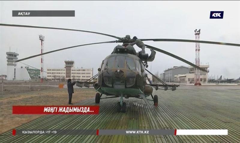 Апатқа ұшыраған Ми-8 30 жыл бұрын құрастырылған