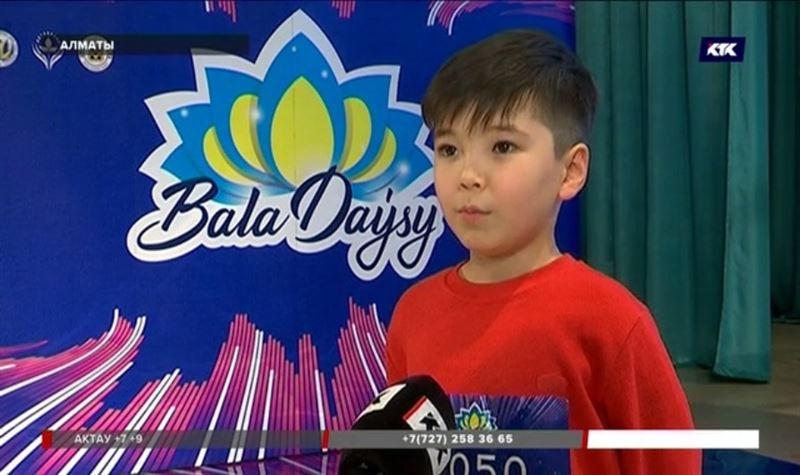 «Хочу быть похожим на Димаша» - стартовал 4 сезон конкурса «Бала дауысы»
