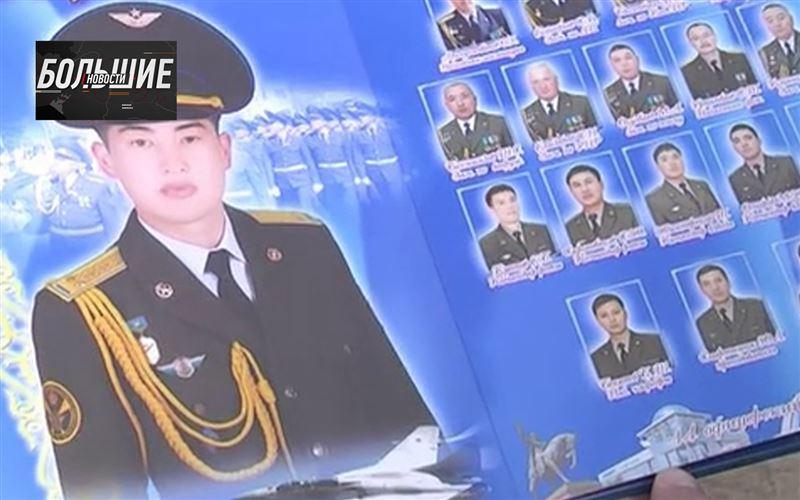 Установлены личности всех 13 погибших при крушении вертолёта – «Большие новости» о ходе расследования