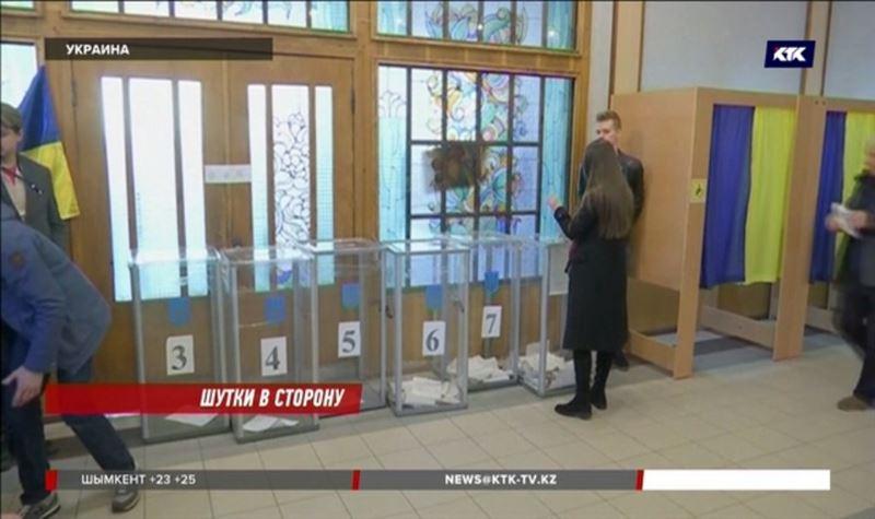 Итоги выборов на Украине удивили весь мир