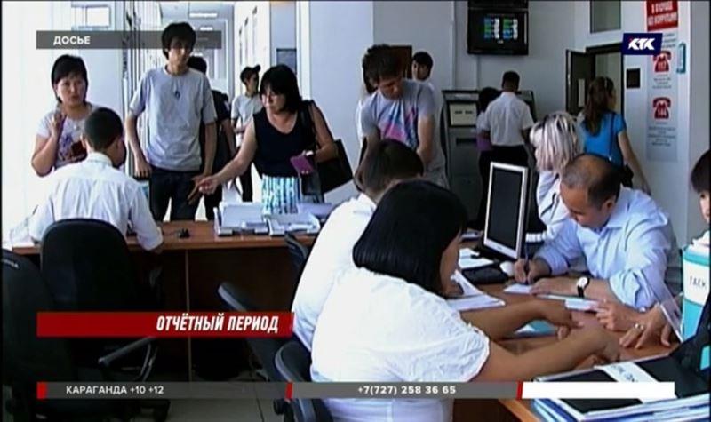 Всеобщее декларирование в Казахстане решили перенести