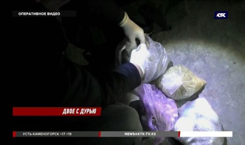 У двух жителей Усть-Каменогорска изъяли 3800 доз наркотика