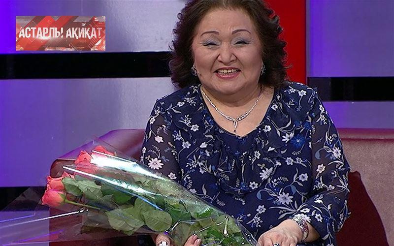 Астарлы ақиқат - Тамаша-40 жыл 2 маусым 45 эпизод