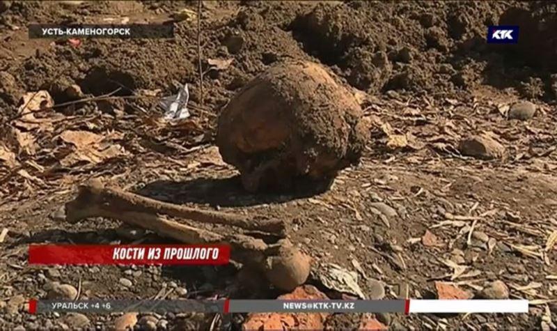 В центре Усть-Каменогорска нашли кости и черепа