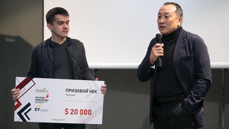 Павлодарлық студент 20 мың доллар көлемінде грант ұтып алды