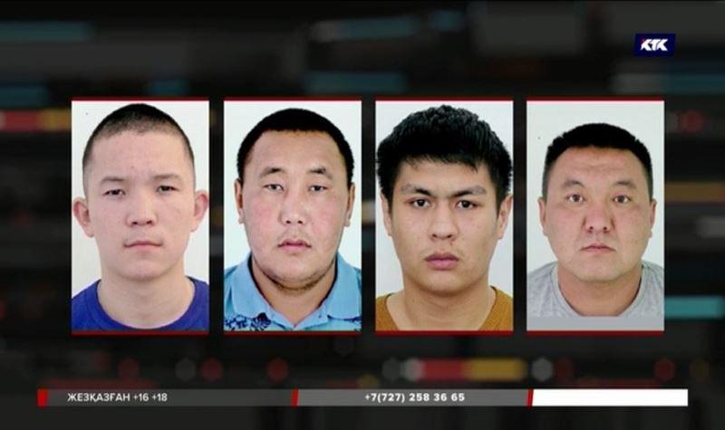 Алматы полициясы сұғанақтардың суреттерін жариялады