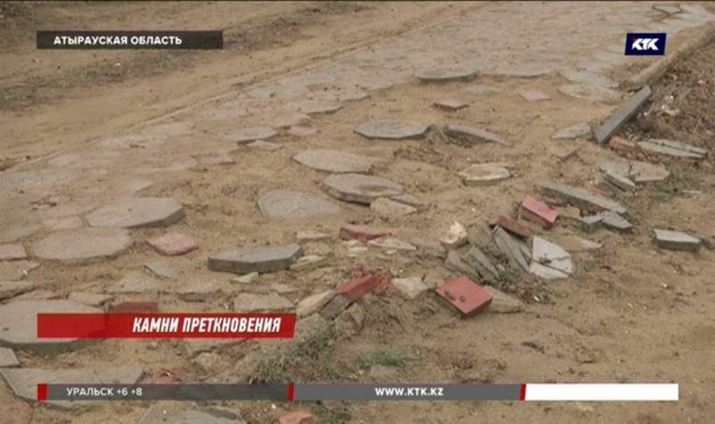 Брусчатка за 114 миллионов рассыпается в Атырау