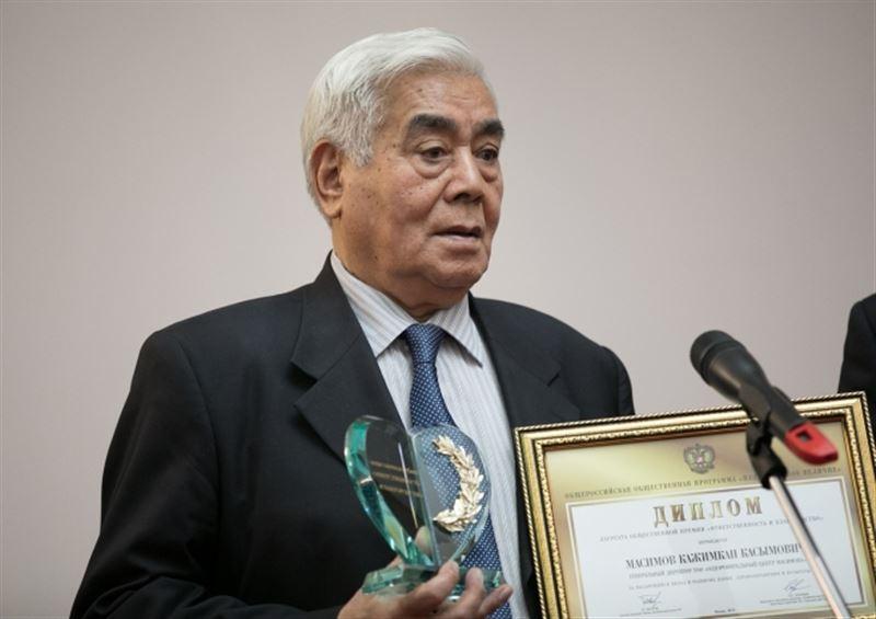 Сегодня на 80 году жизни скончался Кажимкан Масимов