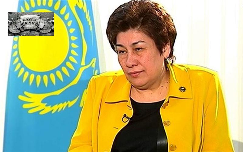 Куляш Шамшидинова, министр образования и науки