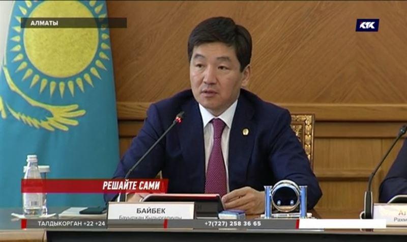 Жителям Алматы предложили самим распорядиться городским бюджетом