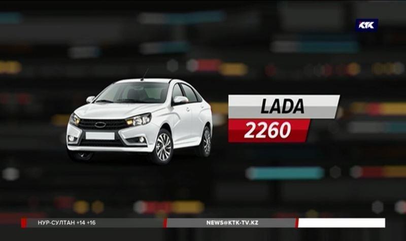 Казахстанцы предпочитают автомобили Lada – исследование