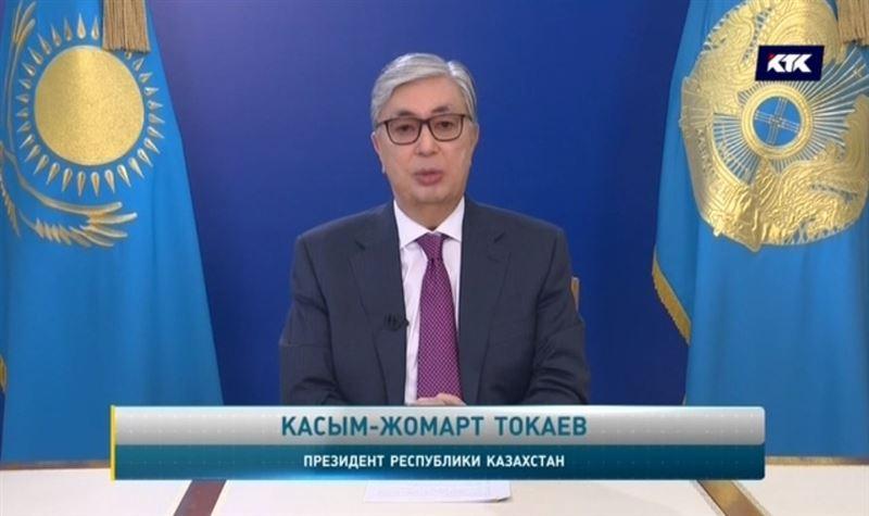 Обращение Президента Казахстана Касым-Жомарта Токаева к гражданам страны