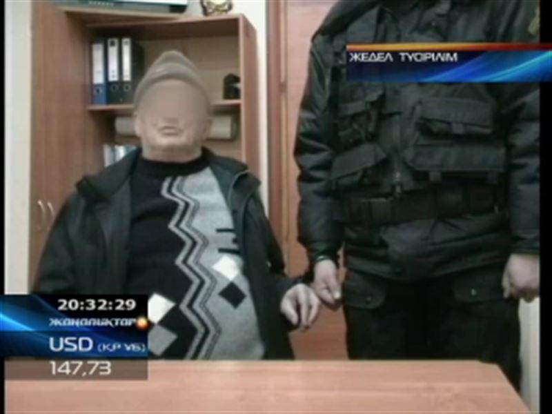 Серию чудовищных убийств раскрыли в Алматы