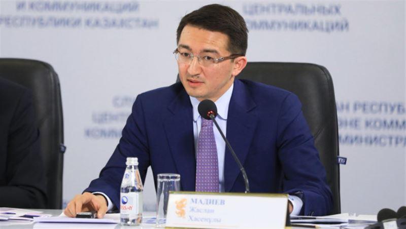 Назначен новый вице-министр нацэкономики Казахстана