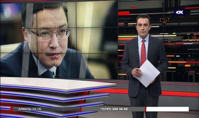 Экс-глава Нацбанка стал помощником Нурсултана Назарбаева