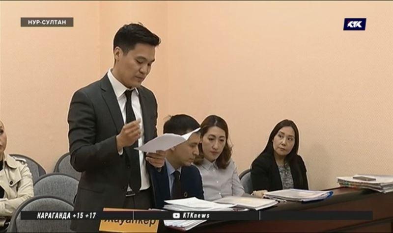 У «Казахтелекома» продолжаются суды с миноритариями