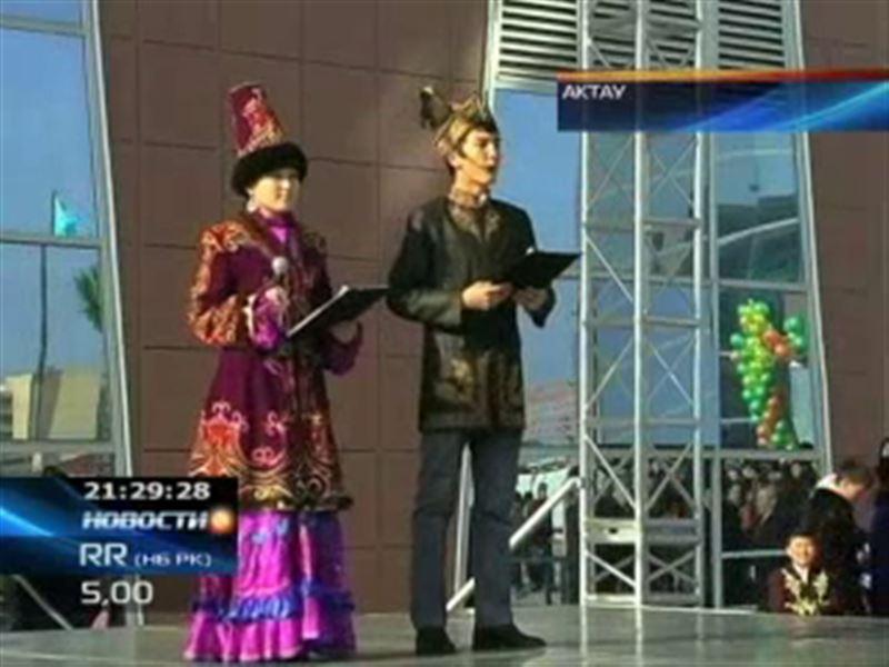 На западе Казахстана начали праздновать Наурыз