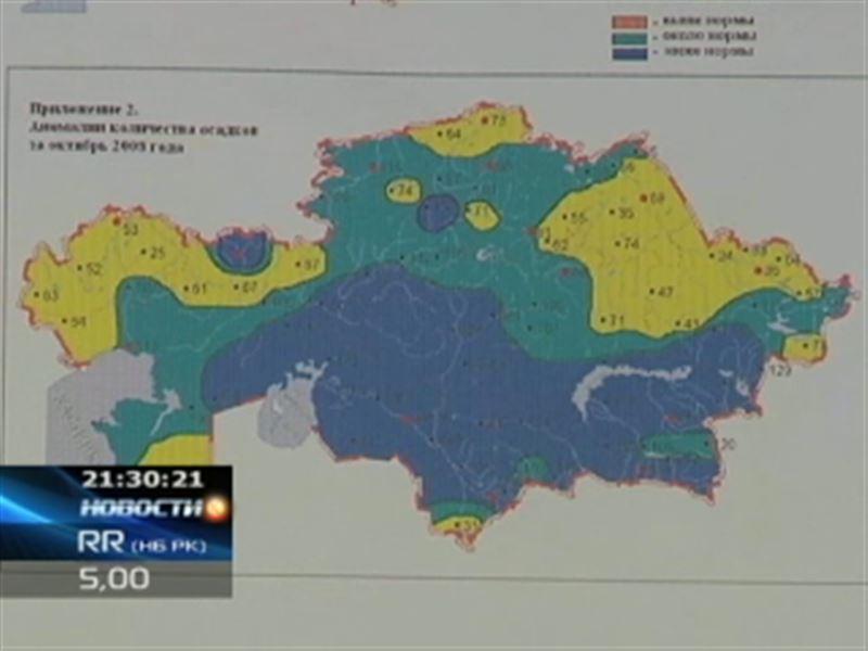 В нескольких регионах Казахстана синоптики прогнозируют резкое похолодание