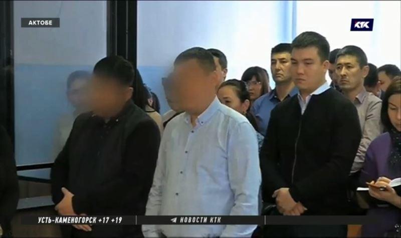В Актобе принародно судили сотрудника департамента госдоходов