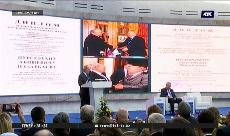 Результаты работы ЕАЭС обсуждали на конференции, организованной Фондом Первого Президента