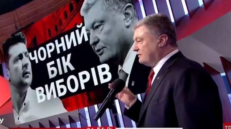Зеленский в прямом эфире сказал Порошенко «до свидания» и повесил трубку