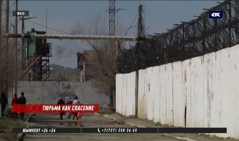 Жители ВКО шокированы новостями о закрытии трёх тюрем