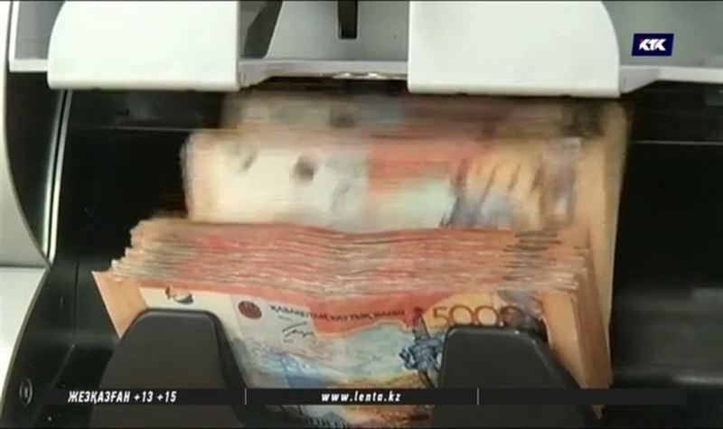Ұлттық банк базалық мөлшерлемені 9 пайызға төмендетті
