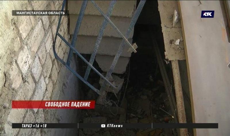 Лестница провалилась в многоэтажке вместе с беременной женщиной и ребёнком