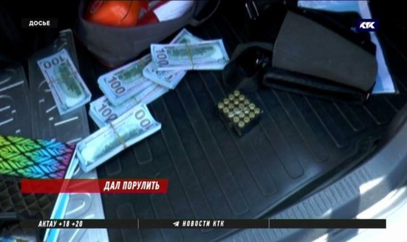 Кому принадлежат оружие и «доллары», найденные в машине сына экс-акима Талдыкоргана