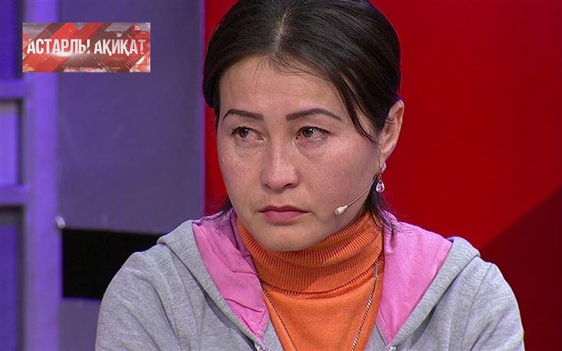 Күйеуімді дуалап алды 2 маусым 52 эпизод