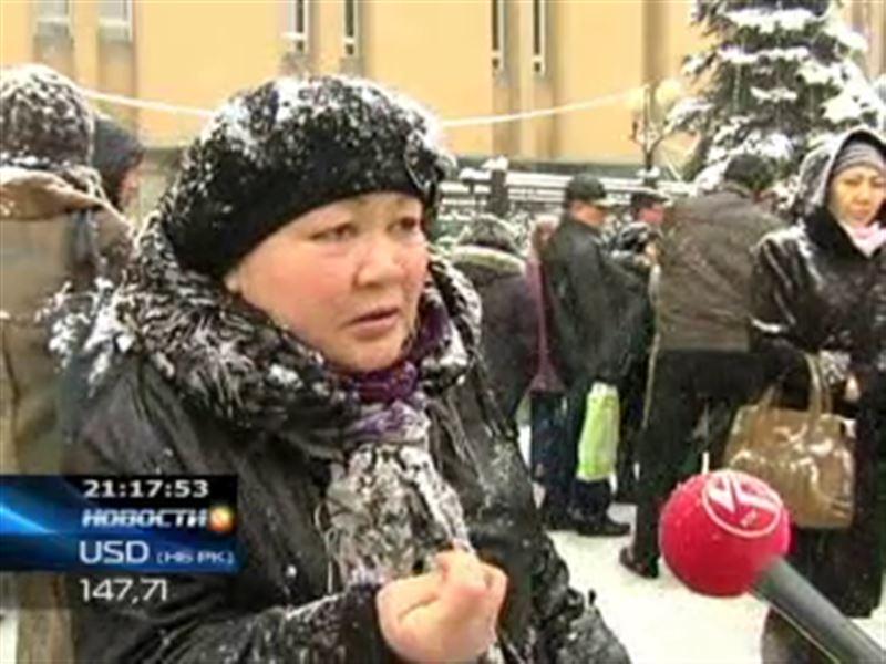 Алматинские ипотечники снова вышли на митинг