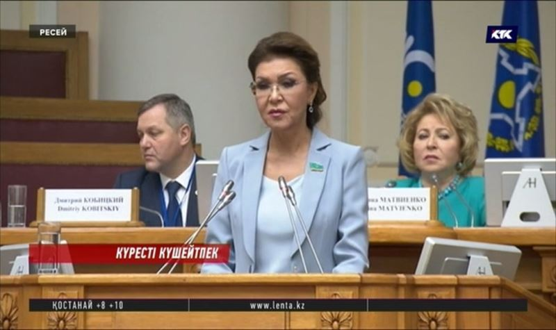 Дариға Назарбаева бірқатар бастама көтерді