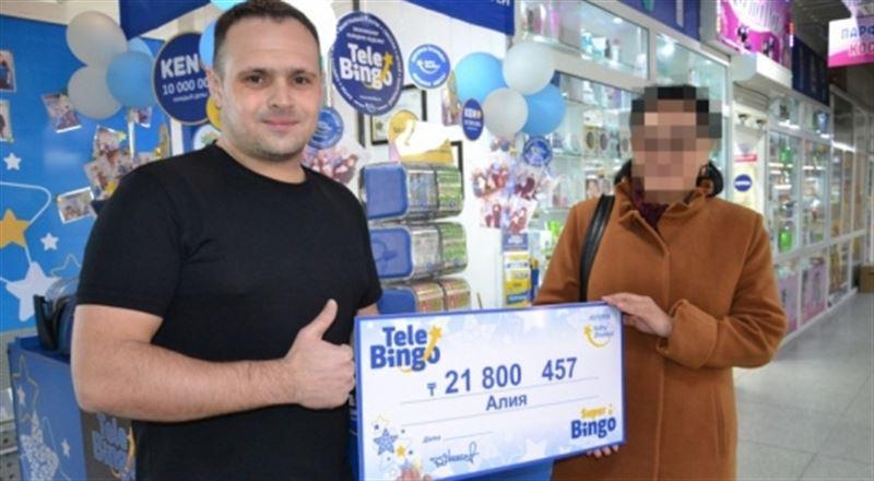 Семей тұрғыны лотереядан 21 миллион теңге ұтып алды