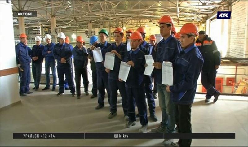 В Актобе на грани закрытия крупный завод, 75 человек будут уволены
