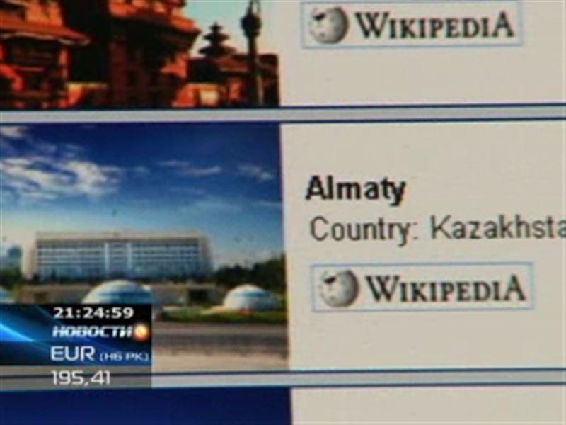 У Алматы есть шанс стать одним из семи чудесных городов планеты