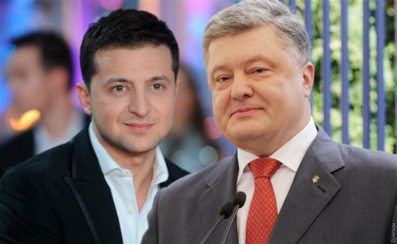 Выборы президента Украины: разрыв между кандидатами увеличивается