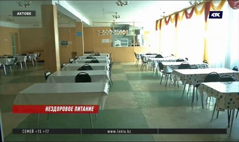 Массовое отравление в Актобе: школьная столовая работала без документов