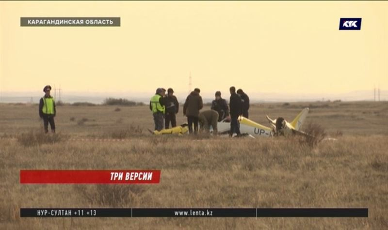 Три версии крушения самолета под Карагандой рассматривают эксперты