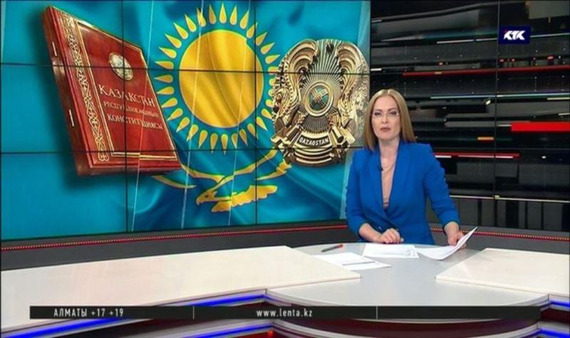 Токаев попросил разъяснить одно из требований к кандидатам в президенты