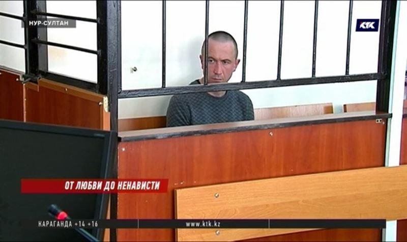 Убийца казахстанской журналистки получил 11 лет колонии