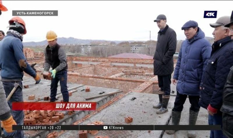 «Имитировали стройку» - аким Усть-Каменогорска разоблачил строителей