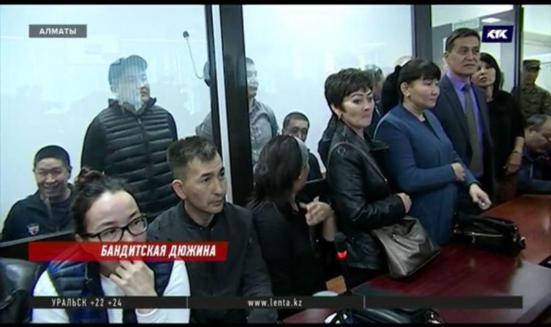 Кыргызский экс-депутат и казахстанский миллионер, создавшие гигантскую ОПГ, отправятся в тюрьму