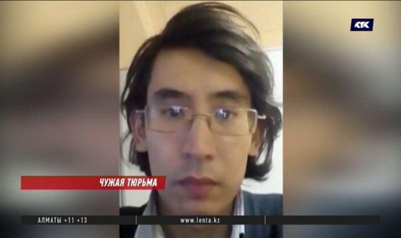 Казахстанцу, который хотел зарезать своего педагога, вынесли приговор