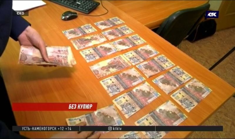 В Северном Казахстане пенсионерам меняли настоящие деньги на сувенирные