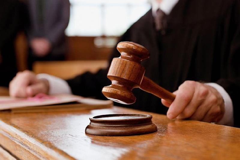 Жоғарғы соттың 5 судьясы қызметінен босатылды