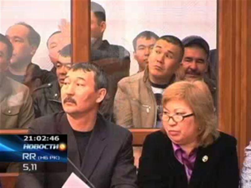 В Актау начался суд по делу о массовых беспорядках в Жанаозене