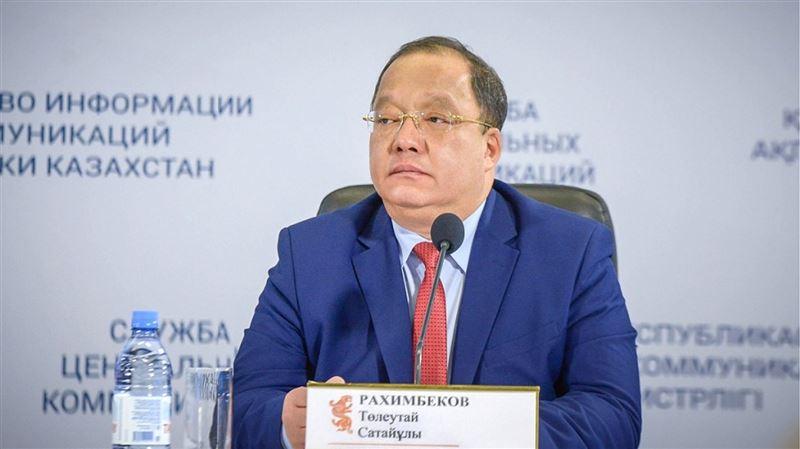 Стало известно имя кандидата в президенты РК от партии «Ауыл»