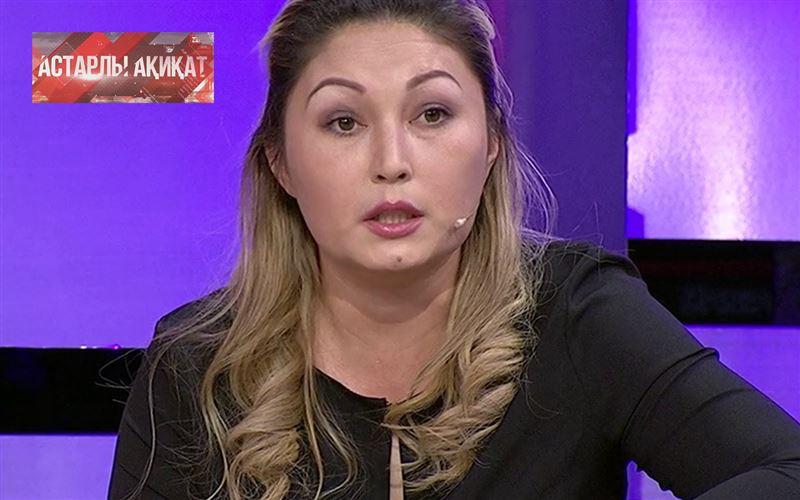 Бәле тілден 2 маусым 54 эпизод