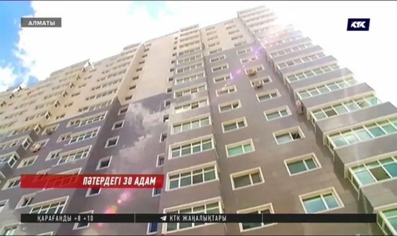 Алматы тұрғыны пәтеріне 30 адамның заңсыз тіркелгенін айтып шағымданды
