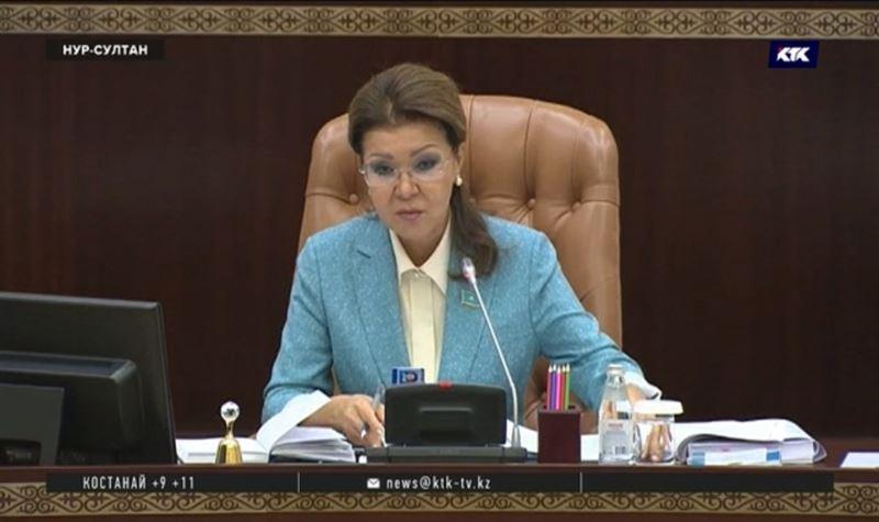 «Сельхозпродукция не может ждать, пока бюрократы выпишут справку» - Дарига Назарбаева о казахстанском экспорте